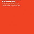 CIDADE-ALDEIA por Luiz Renato Pinto