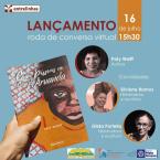 LANÇAMENTO VIRTUAL DO PRIMEIRO LIVRO DE PATY WOLFF 16/07