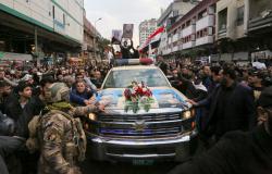 Milhares acompanham funeral de general iraniano morto em ataque dos EUA