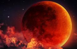 O  >maior eclipse do século XXI> será visível de Cuiabá
