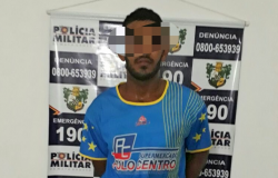 Suspeito de roubo em assentamento é preso próximo a prefeitura
