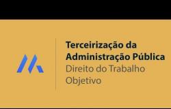 A terceirização na administração pública