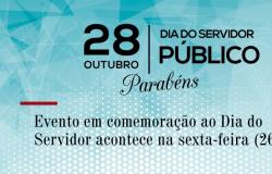 Evento em comemoração ao Dia do Servidor acontece na sexta-feira (26)