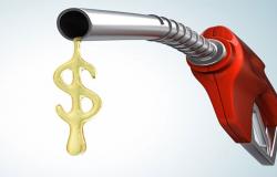ANP não vai interferir na formação de preços de combustíveis
