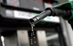 Petrobras reduz em 0,49% preço da gasolina nas refinarias
