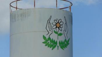 Projeto CATIS vai implantar laboratórios de informática nas APAEs de Mato Grosso
