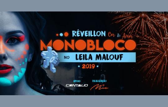 REVEILLON COR E AMOR