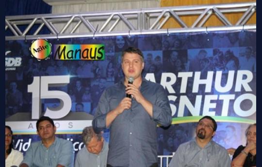 15 Anos de vida Pública do Deputado Federal Artur Virgilio Bisneto (PSDB)